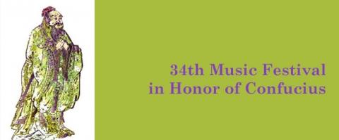 34th Music Festival in Honor of Confucius