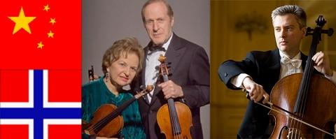 April 1:  Almita Vamos, Richard Hirschl perform the Brahms Double