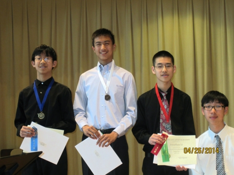 Bring Tong, first place winner junior division in the 2014 Berkley-Pendell Piano Competition